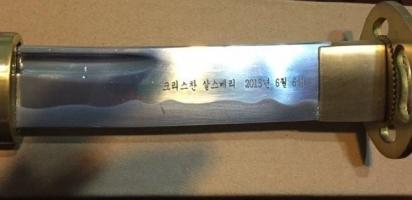 swords-5